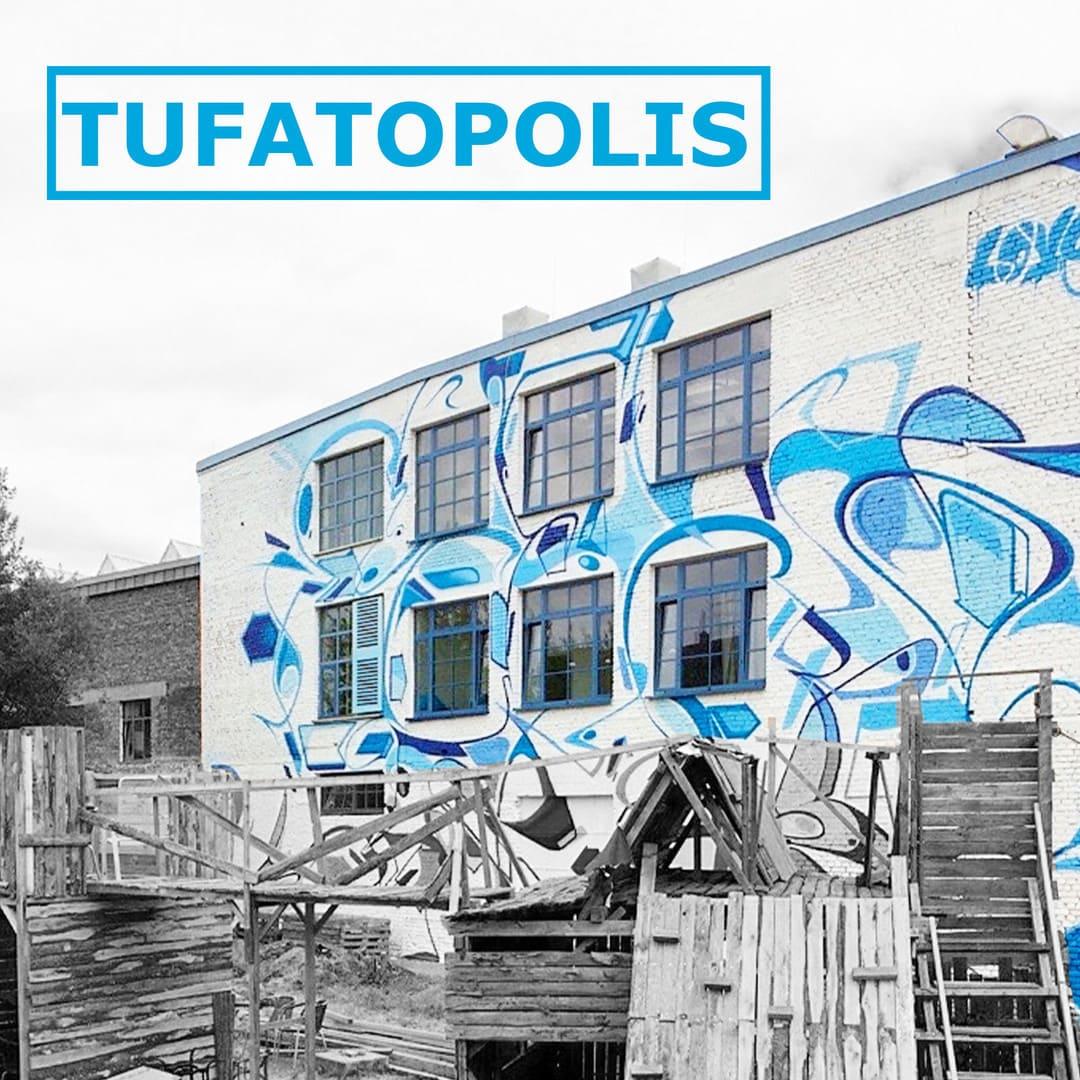 TUFA_Kurse & Workshops_Tufatopolis_Logo mit Text